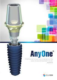 Implant MegaGen AnyOne